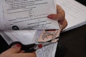 Как заменить иностранные водительские права на российские
